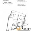 1 - комн.  квартира, 42.5 м², 80/95 эт.