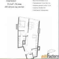 2 - комн.  квартира, 71.5 м², 79/95 эт.
