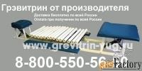 тренажергрэвитрин-комфорт плюскупить для лечения остеохондроза