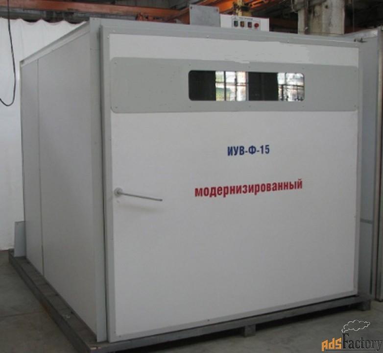 инкубатор универсальный выводной иув-ф-15