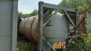 продается танк-контейнер, объем -20 куб. м