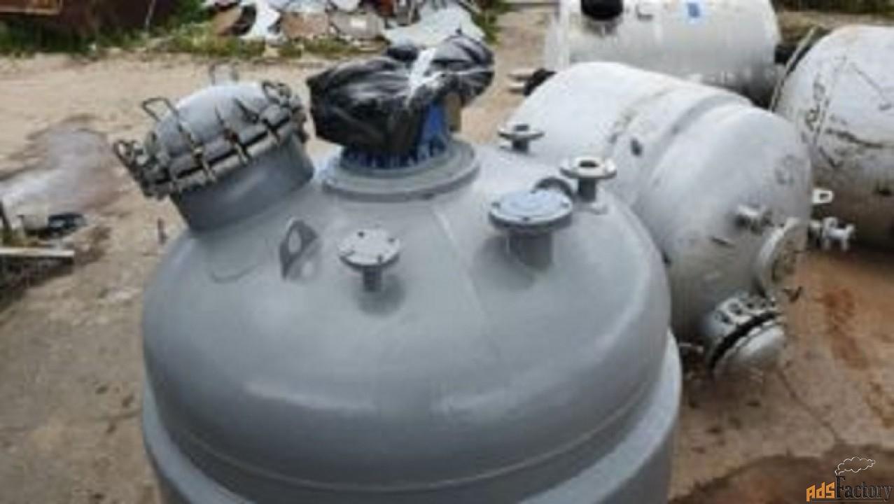 продается реактор нержавеющий, объем — 3,2 куб.м.