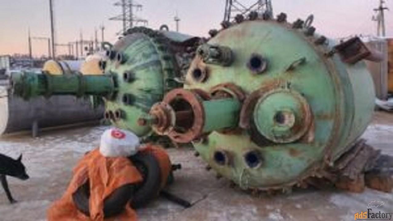 Продаются Реактора эмалированные, объем — 6,3 куб.м.