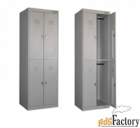 шкафы металлические для бассейнов