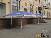 зонт для кафе 4х4 м.