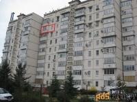 2 - комн.  квартира, 64 м², 8/9 эт.