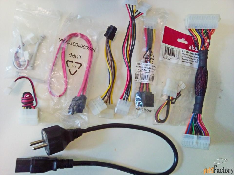 кабели, переходники, шлейфы и прочее для компьютера.