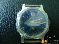 мужские часы зим, с синим циферблатом россия.