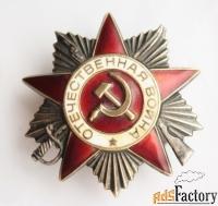 юбилейный орден отечественной войны 2 ст.