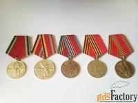 медали 20, 30, 40, 50, 60 лет победы в вов.