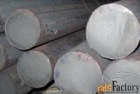 круг сталь 10хснд диаметр от 10мм до 300мм