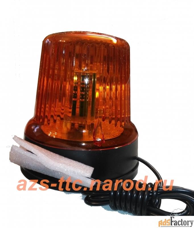 маяк импульсный  желтого (оранжевого) цвета.