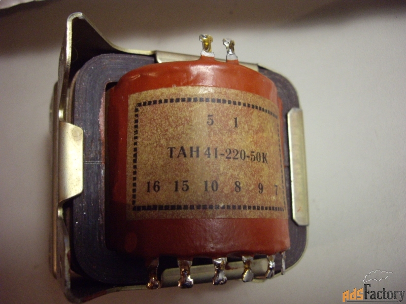 трансформаторы тан 41