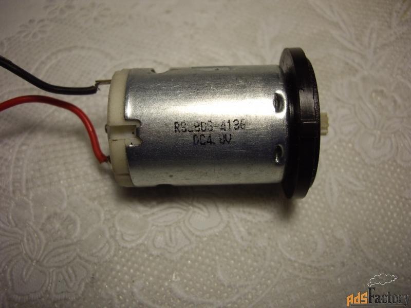 моторчик rs380s-4136