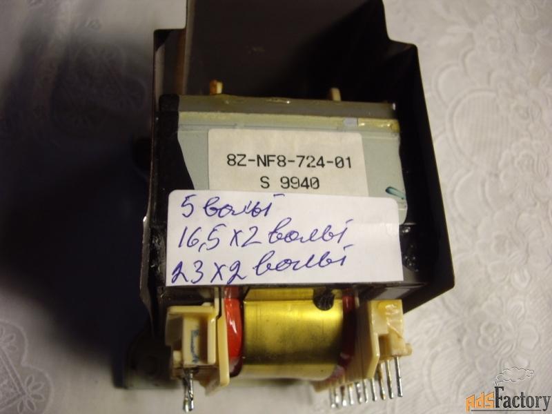 трансформатор предположительно от aiwa