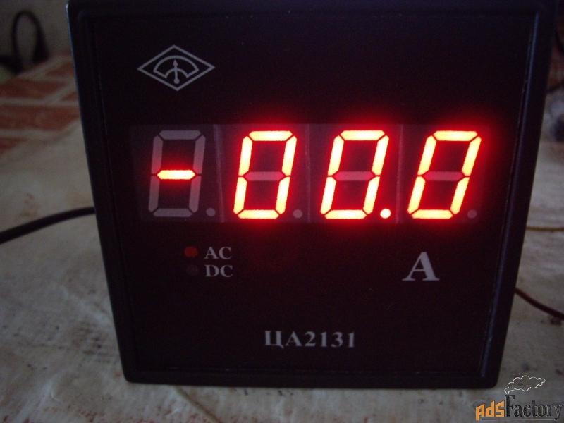 цифровой амперметр ца-2131