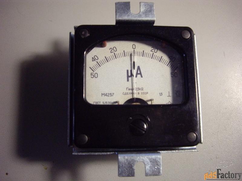 микроамперметр м4257