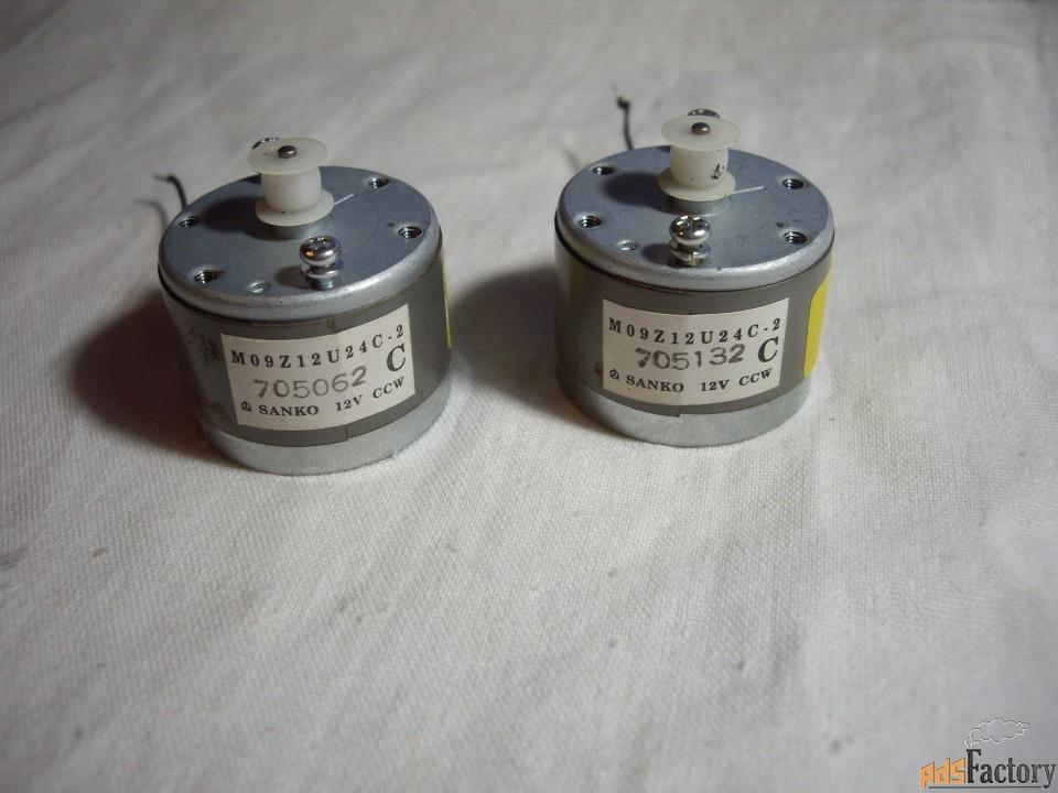 Моторчик для кассетной деки SANKO 12V. CCW