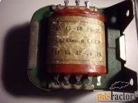 трансформатор тпп269-220-50
