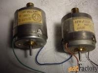 моторчики дплт   на 9 вольт  2шт