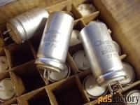 конденсатор электролитический к50-6