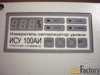 измеритель - сигнализатор уровня ису - 100аи