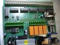 микросхема  max379cpe    maxim