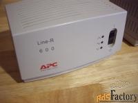 автоматический стабилизатор напряжения apc line-r 600