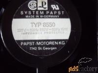 вентилятор system papst typ 8550