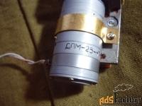 моторчики для радиолюбителя дпм