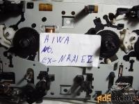 двухкассетный  лентопротяжный  механизм aiwa
