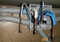 кабель ввг-нг- 3х1,5 гост