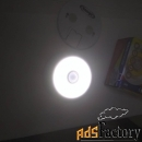 светильник с датчиком движения