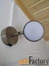поворотный светильник