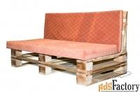срочный пошив декоративных подушек на палеты