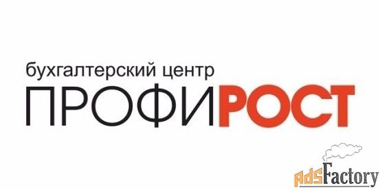 курсы 1с: торговля и склад 11.4 красноярск