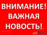 сортировщик документов/помощник на полдня