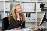 Секретарь-делопроизводитель (без опыта)