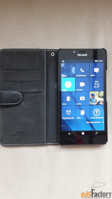 nokia lumia 950 lte dual sim