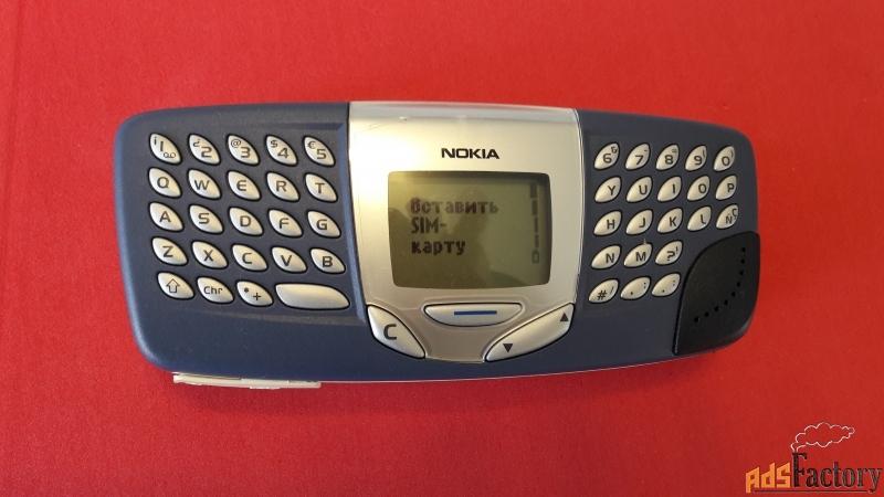 nokia 5510 new