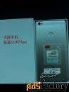 xiaomi mi max 2/16gb 4g dual sim lte