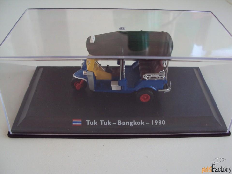 такси таиланд тук тук бангкок 1980