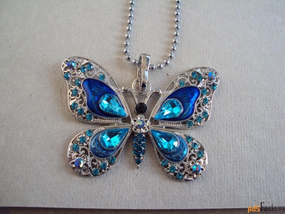 ожерелье с бабочкой