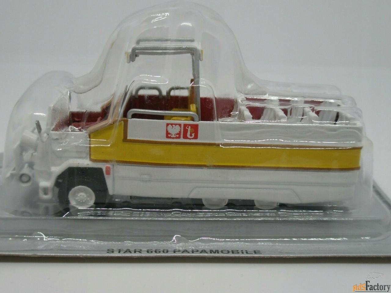 Star 660 Papamobile Папамобиль 1979