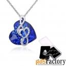 музыкальное ожерелье сердце океана