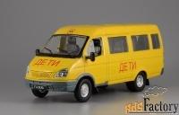 автомобиль на службе 26 газ-322121 газель школьный автобус