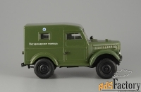 автомобиль на службе №36 газ-69 ветеринарная помощь