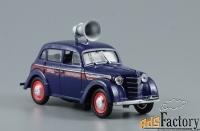 автомобиль на службе №6 москвич 400-420 оруд