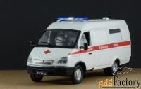 автомобиль на службе №11 газ-32214 газель скорая медицинская помощь