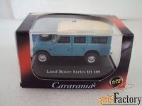 Автомобиль Land Rover Serie III 109